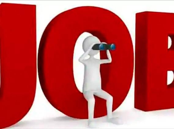 झारखंड में बंपर सरकारी नौकरी, ग्रामीण विकास विभाग में 1485 पदों पर भर्ती होगी