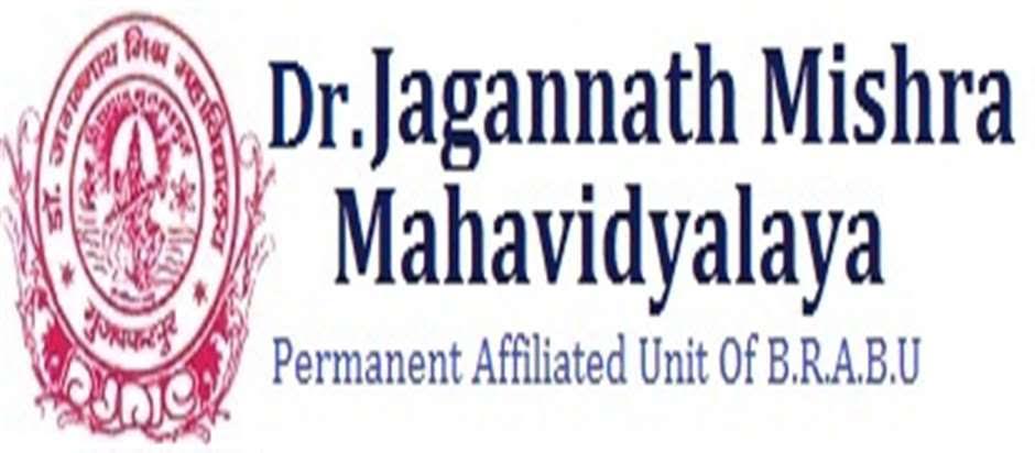 Dr.Jagannath Mishra College