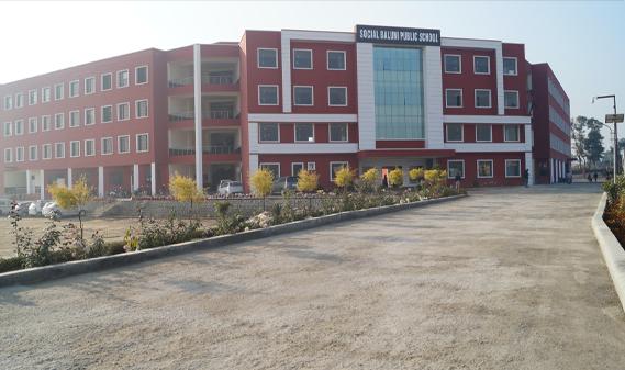 Social Baluni Public School