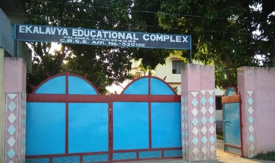 Ekalavya Educational Complex